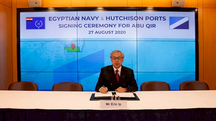 Hutchison Ports and Egyptian Navy to build new container terminal